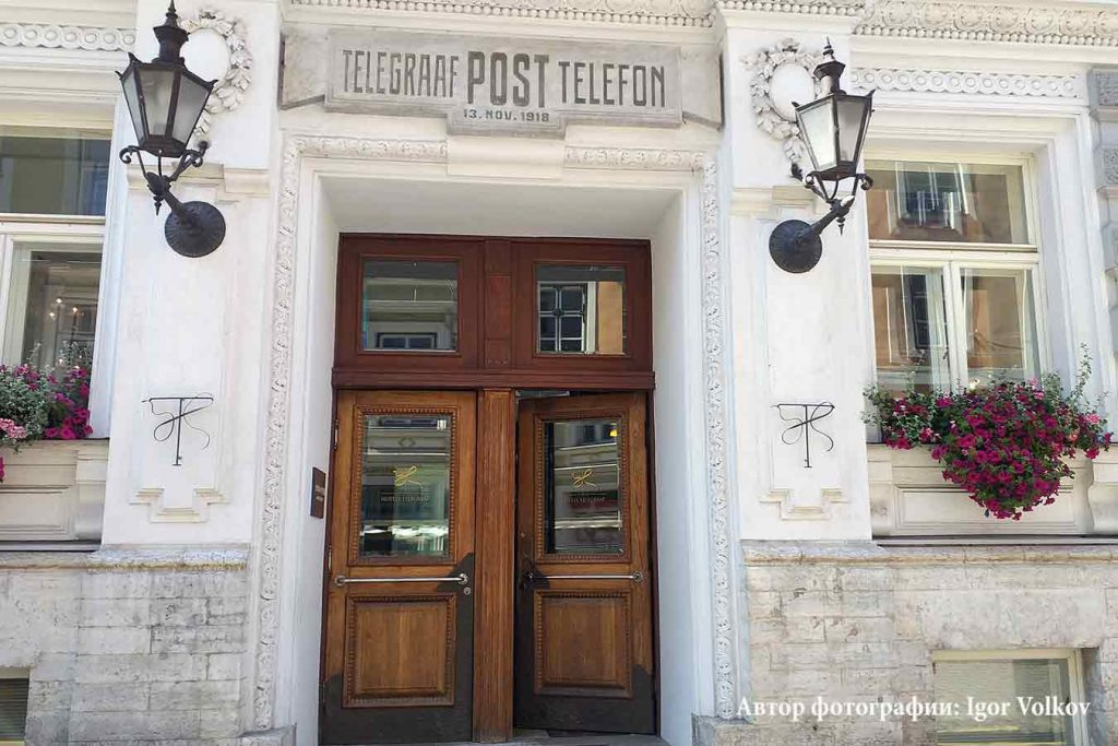Отель Telegraaf в Таллинне