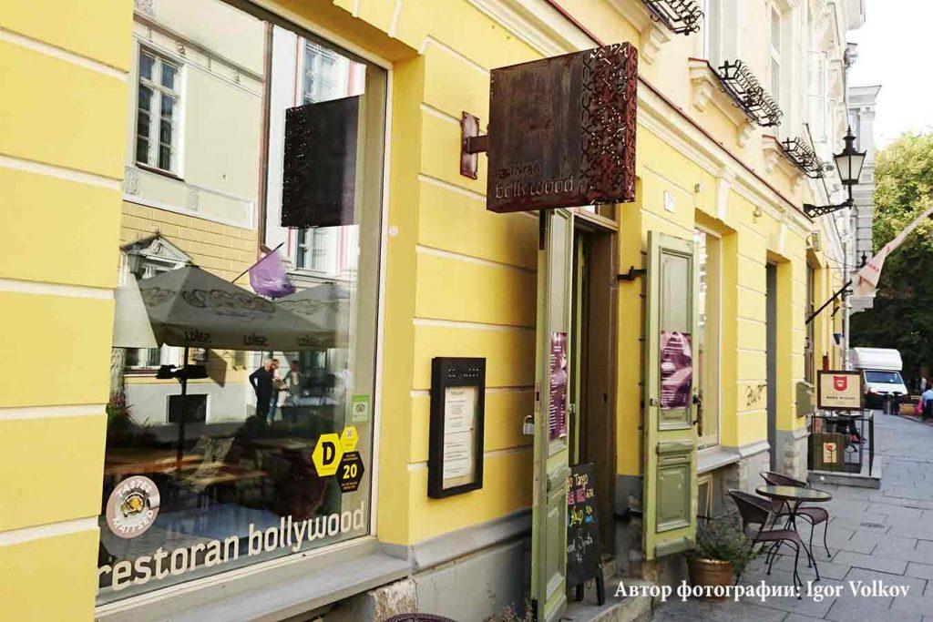 Ресторан Bollywood в Таллинне