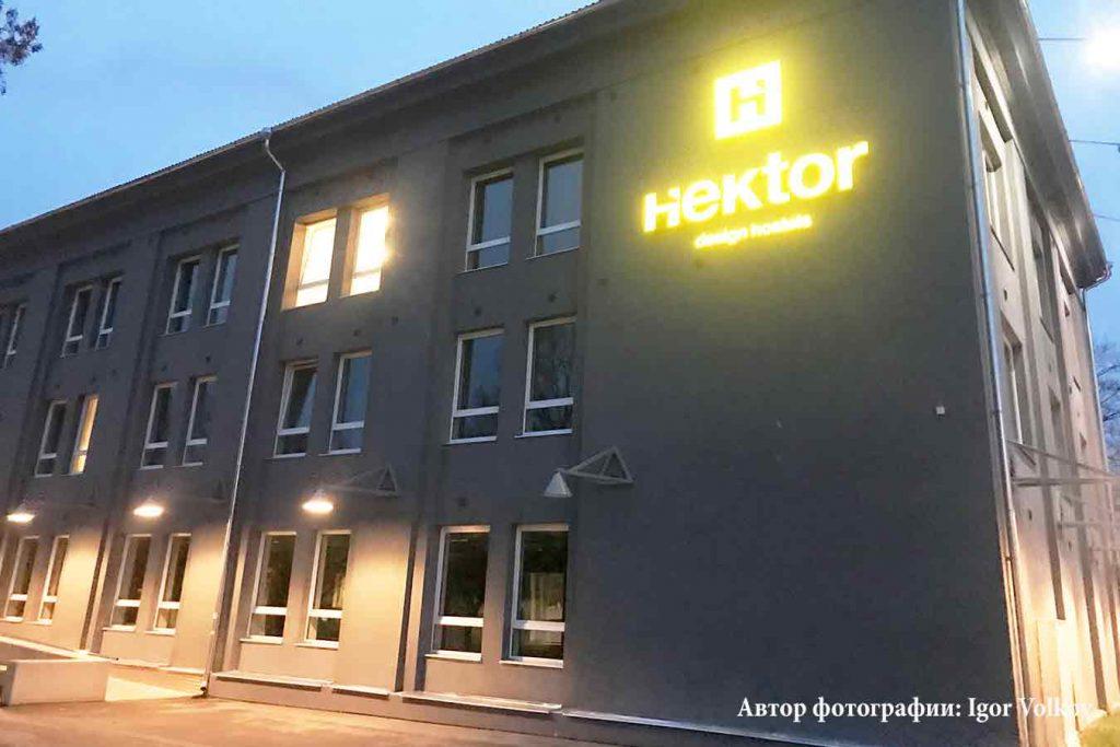 Хостел Hektor Design в Тарту