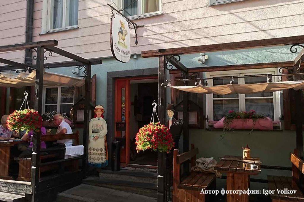 Ресторан Kuldse Notsu Korts в Таллинне