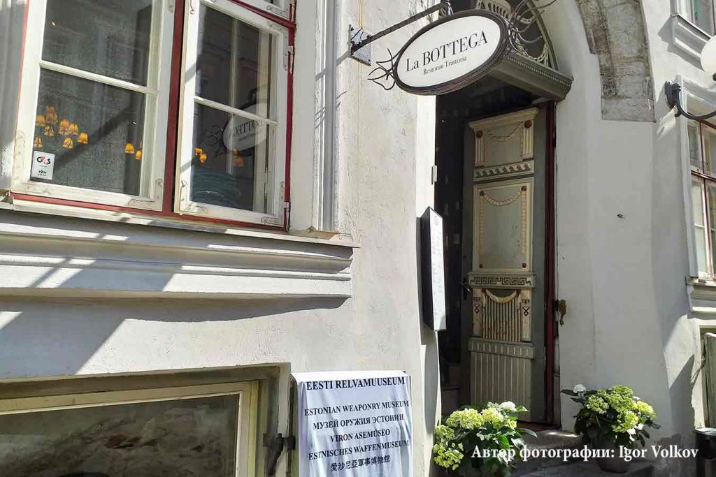 Ресторан La Bottega в Таллинне