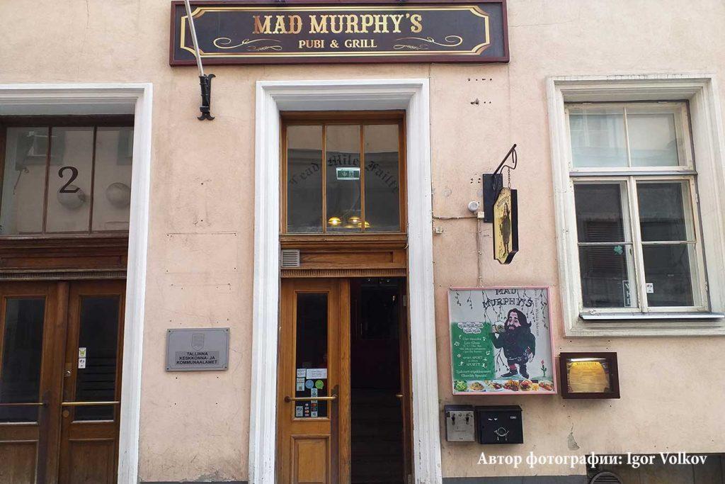 Паб Mad-Murphy в Таллинне