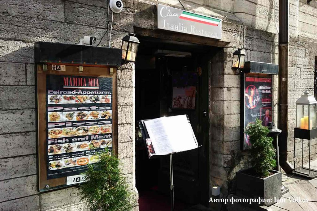 Ресторан Mamma Mia restoran в Таллинне