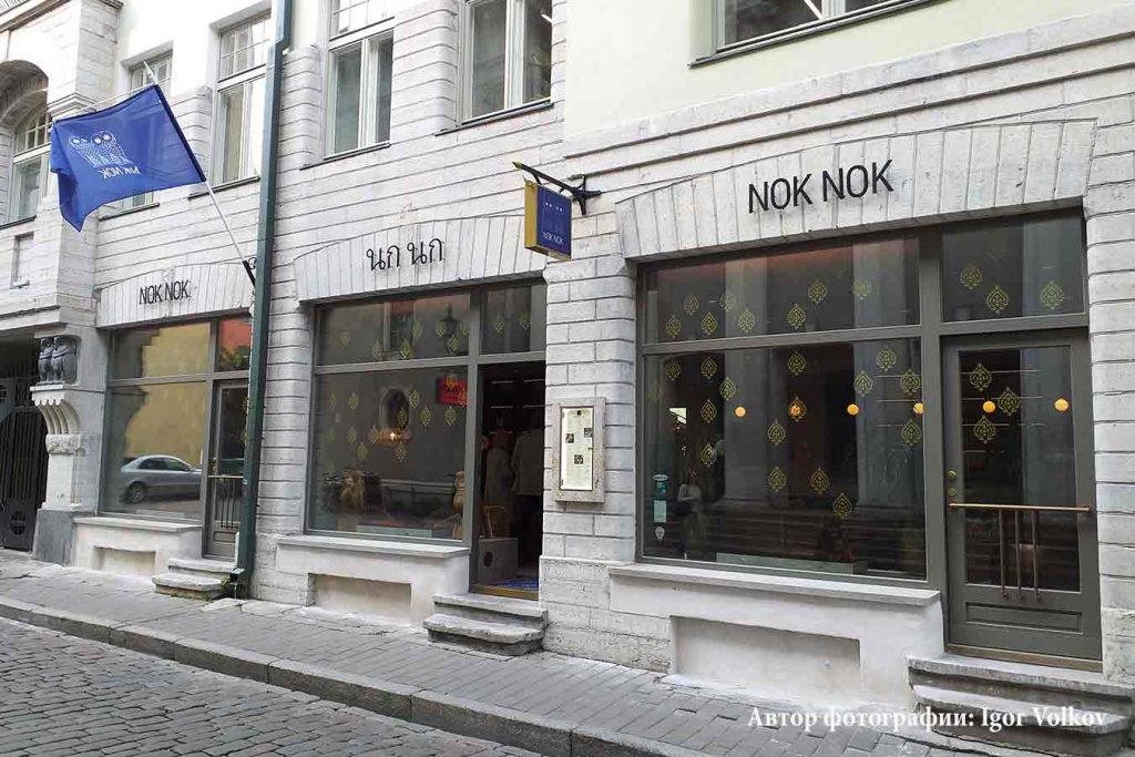 Ресторан NOK NOK в Таллинне