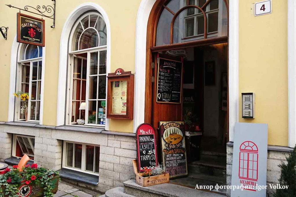 Ресторан Osteria del Gallo Nero в Таллинне