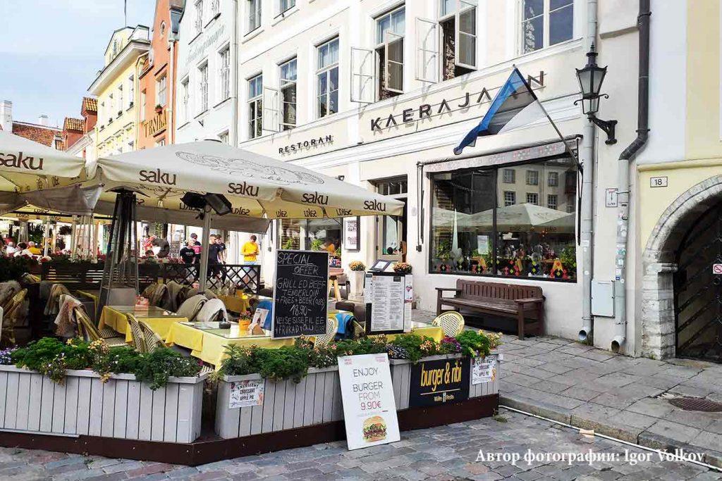 Ресторан Kaerajaan в Таллинне