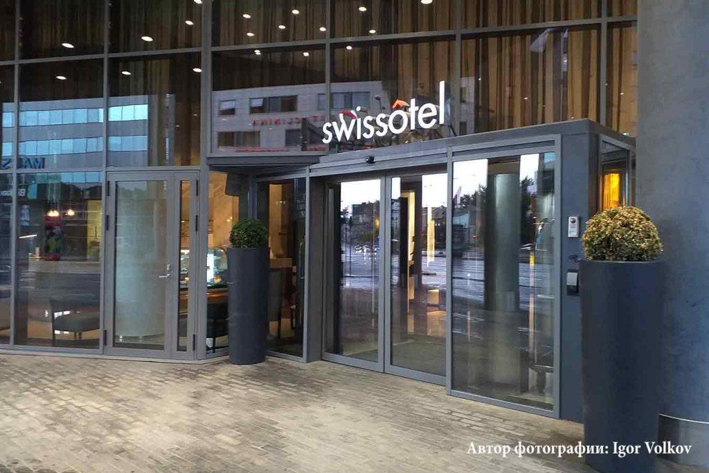 Отель Swissotel Tallinn в Таллинне