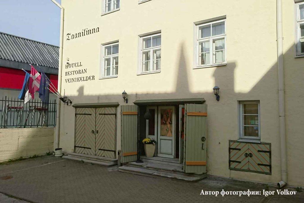 Отель Taanillina Hotell в Таллинне