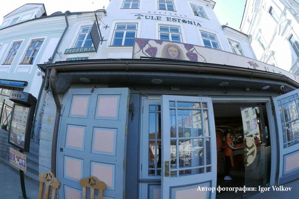 Ресторан Tule Estonia в Таллинне