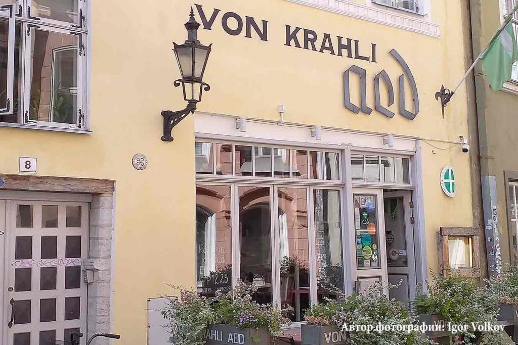 Ресторан Von Krahli Aed в Таллинне