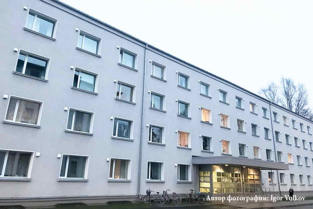 Хостел Academus в Тарту