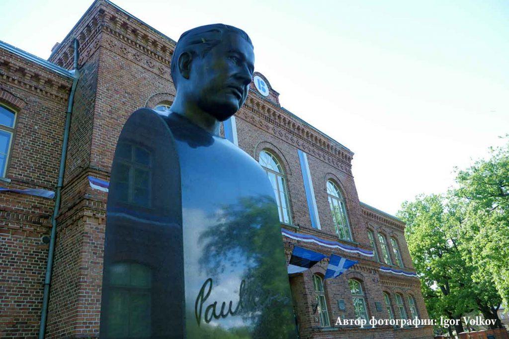 Монумент Пауля Кереса в Пярну