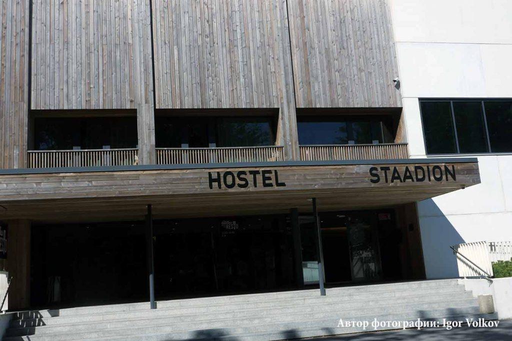 Хостел Pärnu Rannastaadioni hostel в Пярну