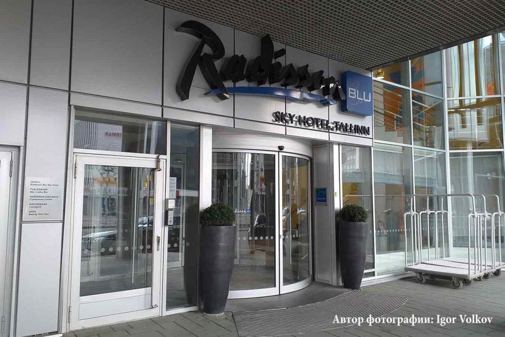 Отель Radisson Blu hotel Olumpia в Таллинне