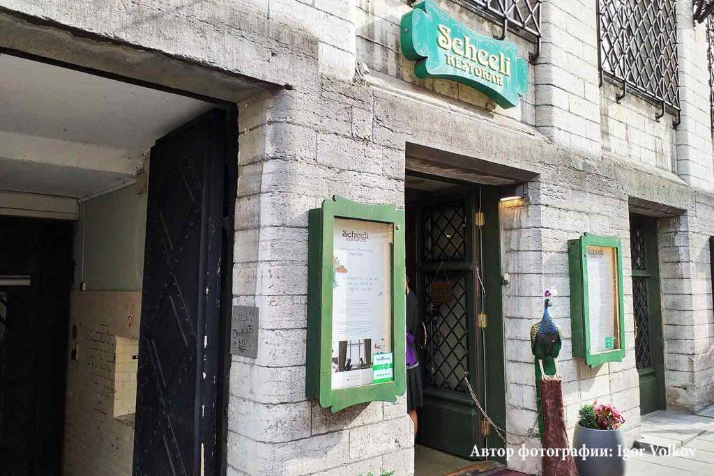 Ресторан Scheeli Restoran в Таллинне