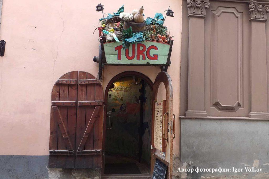 Ресторан Turg в Таллинне