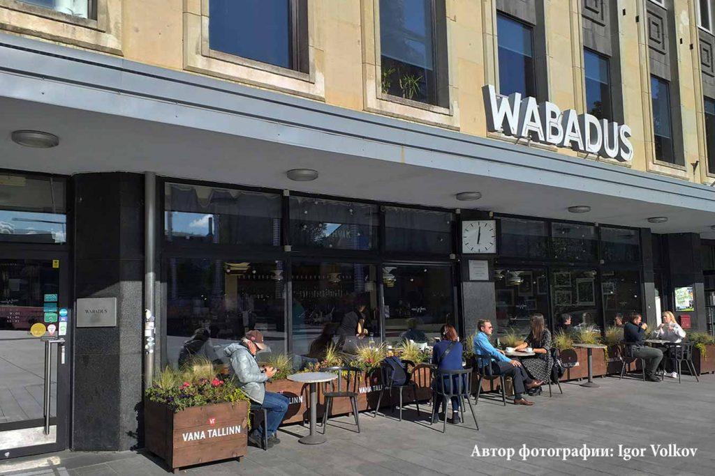 Ресторан Wabadus в Таллинне